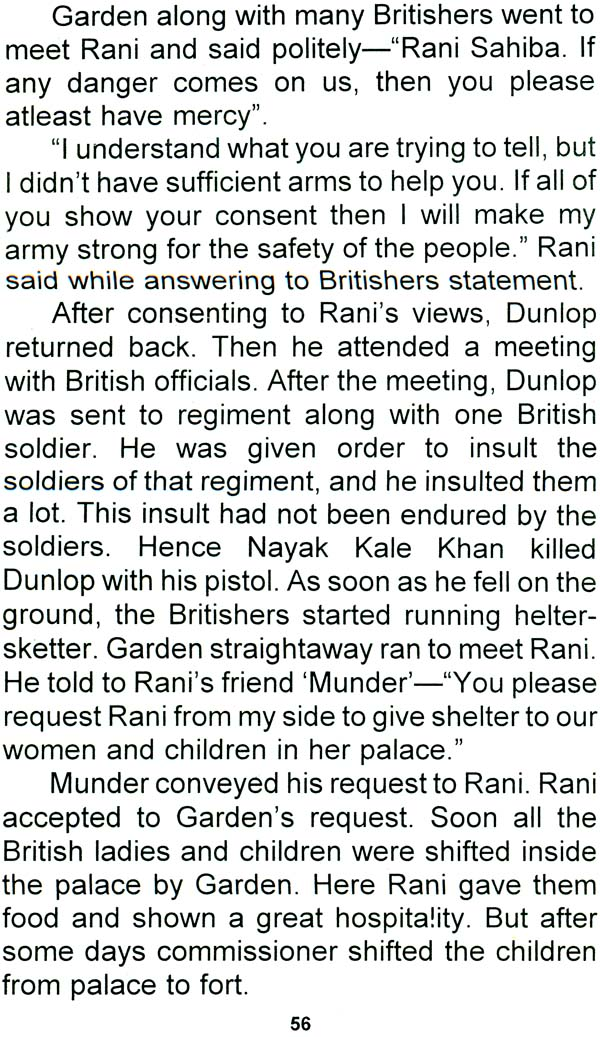 Rani Laxmi Bai The Valiant Queen Who Defied The British to Live by Sword and Die by Sword
