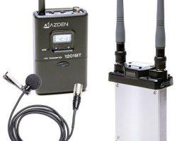 Azden 1201SiT 1201 Series UHF Wireless Microphone System