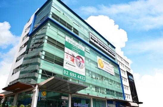 BIDC-Dental-Center