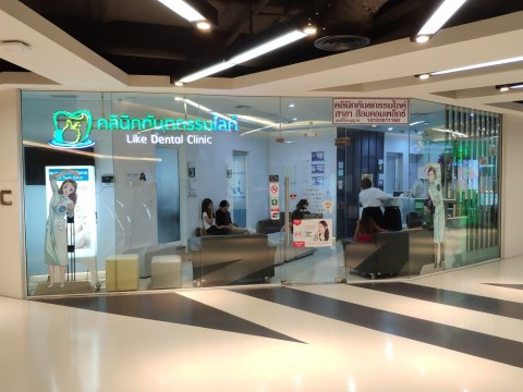 dental clinic inside department store