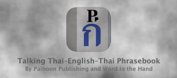 Thai Font For Mac Free Download