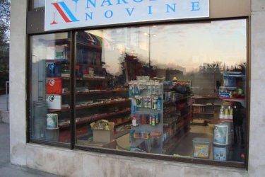 What is Narodne Novine?