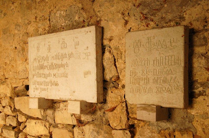 Croatian glagolith script in Hum, Istria