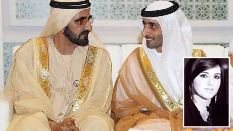 Al Rashid Mohammed Sheikha Bin Bint Maryam Maktoum