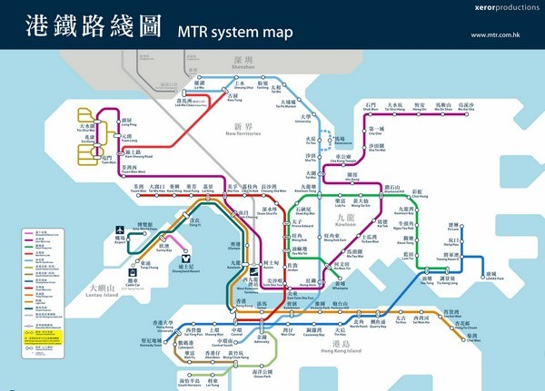 MTR Line in 2020? - HK Expats