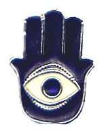 Hamsa, or Khamsa, or Hand of Fatima