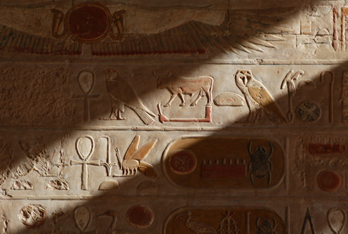 Ancient Egyptian Religion & Mythology - Temple Wall