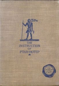 Oldest Book in the World - The Instruction of Ptah-Hotep