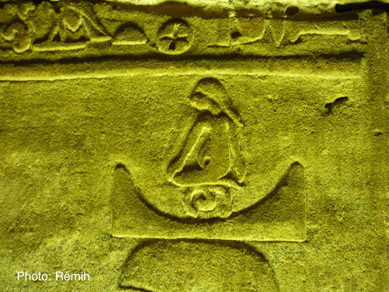 Techniques of Ancient Egyptian Magic