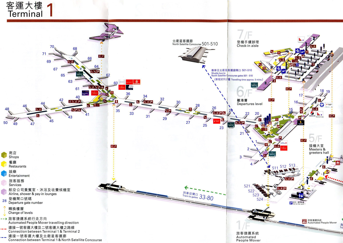 hong kong airlines marketing plan for 45 positions at hong kong airlines including assistant manager  responsibilities plan and implement marketing campaigns to enhance the members' loyalty and.