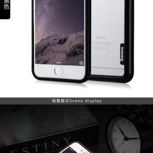 Bumper Baseus pour iPhones 6S Plus
