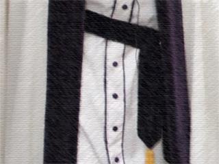 túnica papeleta de sitio expiracion