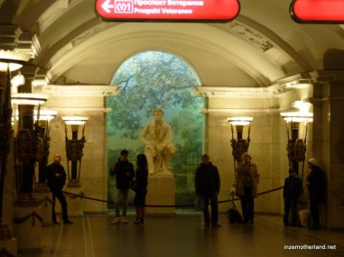 A statue of Pushkin at Pushkinskaya station :)