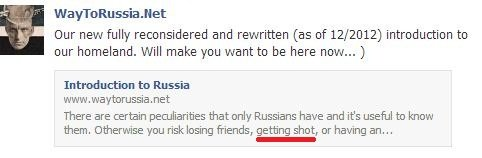 things you risk in russia