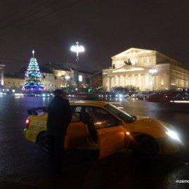 The Bolshoi Theatre.