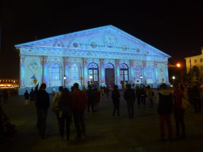 Part of the display being projected onto the Manege.