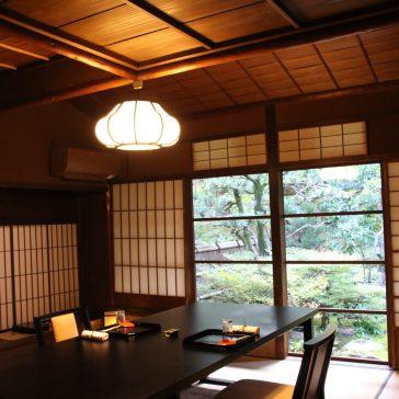 kanazawa-jardin-gyokusen-en-maison-de-the-9
