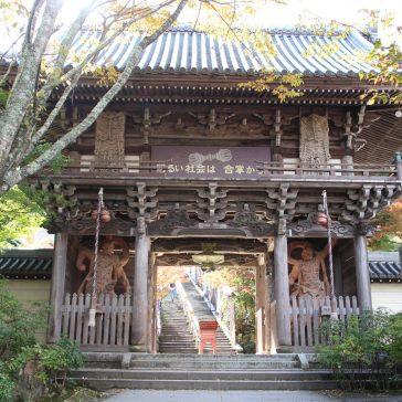 miyajima-temple-daisho-in-16