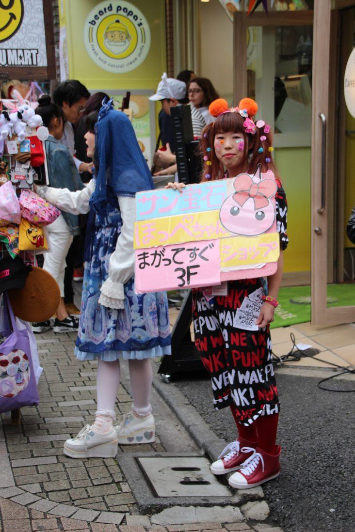 tokyo_harajuku_takeshita-street-6