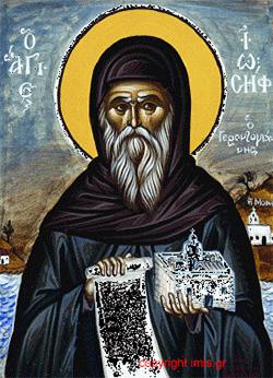 saint joseph gerontoyiannis