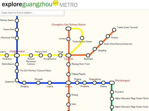 Guangzhou Subway Map 2017.Guangzhou Metro Map Launches The Explore Blog