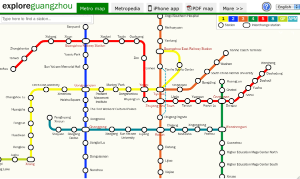 Guangzhou Subway Map 2017.Going To The Asian Games Three Ways To Access Our Guangzhou Metro