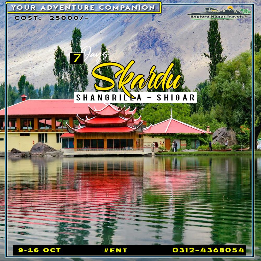 Trip To Skardu Valley