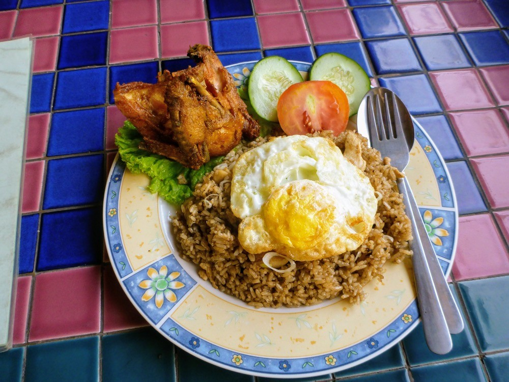 nasi goreng Indonesian fried rice with chicken