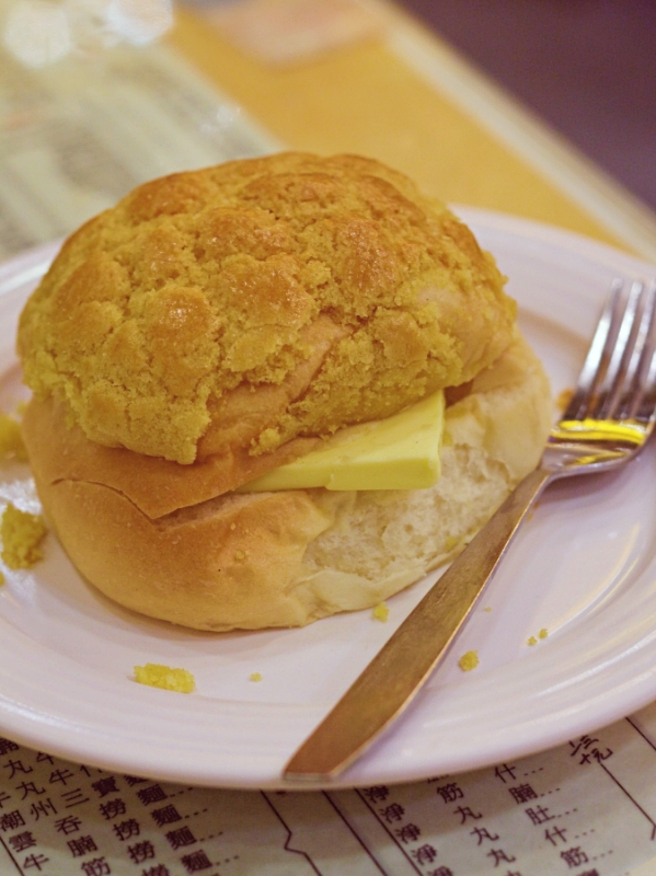 菠蘿油 Traditional Hong Kong fastfood: Thick slice of butter in a 'Pineapple Bun'. Picture by Dennis Wong from Hong Kong found on Flickr.