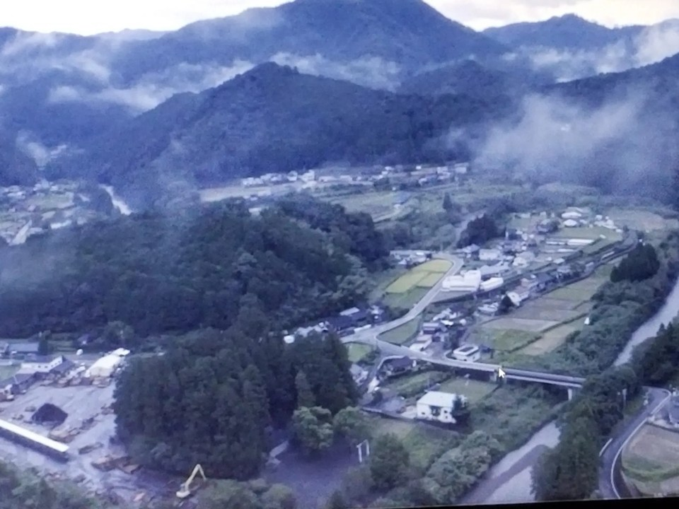 shows aerial view of Japan through a virtual tour