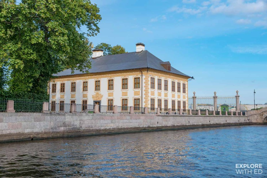 Peter The Great's Summer Palace and Gardens, Saint Petersburg
