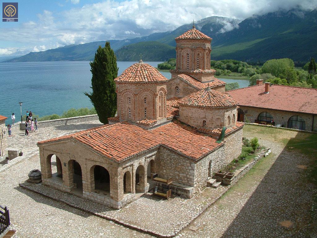 Image result for st naum monastery ohrid macedonia
