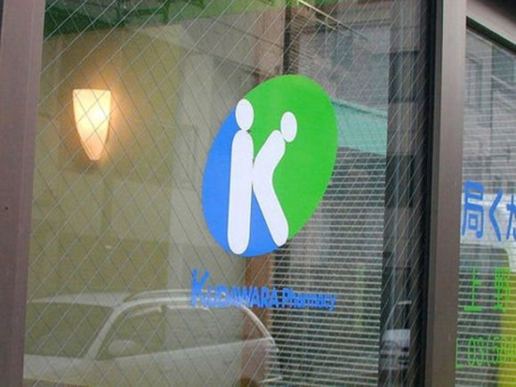 Kudawara Pharmacy