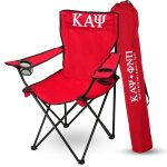 Target Outdoor Folding Lawn Chairs Home Depot Heavy Duty Web Does Have Aluminum Amazon Patio Gear Menards Costco Canada Expocafeperu Com