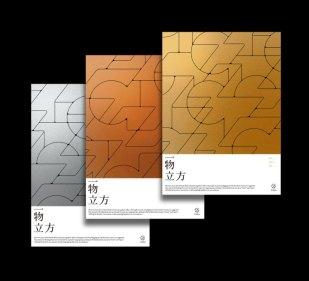 design grafico e a cor prata