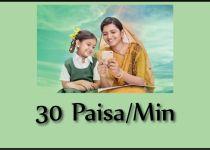 30 paisa per minute