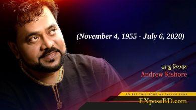Andrew Kishore Death