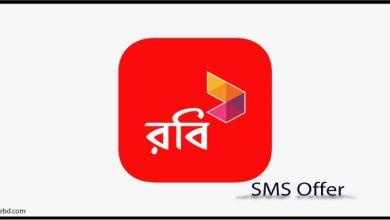 Robi SMS Pack 2020