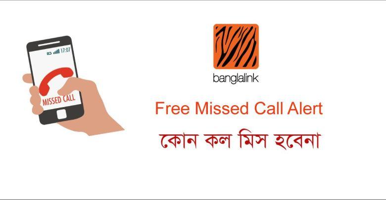 Banglalink Missed Call Alert Service Free