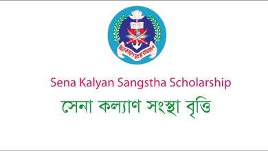Sena Kalyan Sangstha Scholarship
