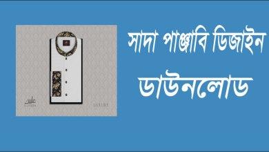 white-panjabi-design