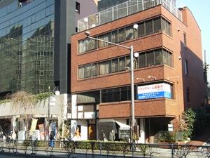 アルファトランク渋谷東外観