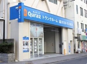 キュラーズ飯田橋店外観