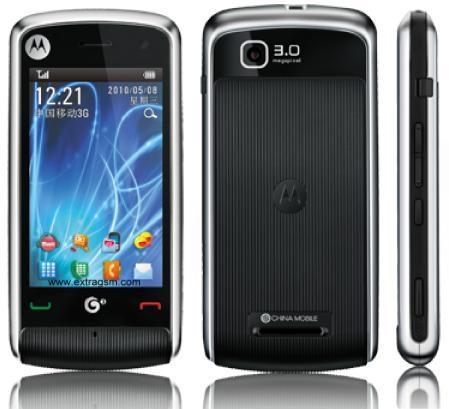 Motorola-EX210-01.JPG