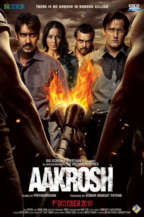 Aakrosh-Pictures-1.jpg