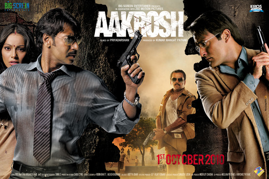 Aakrosh-Pictures.jpg