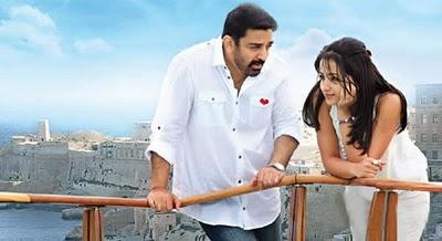 Manmadhan-Ambu-Movie-Still-kamal-trisha.jpg