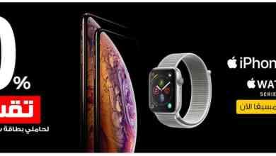 تقسيط جوال IPhone XS من جرير