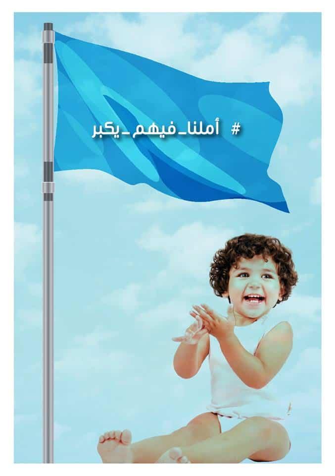 عروض اليوم الوطني 88 من صيدلية النهدي