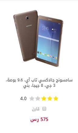 اسعار التابلت فى السعودية 2018